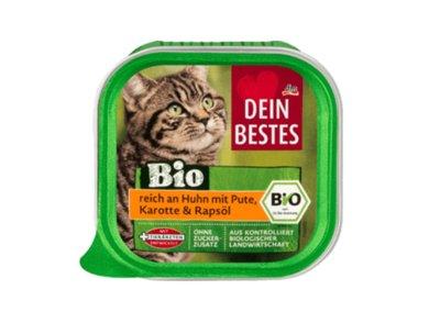 dm Bio Katzenfutter